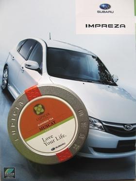 Iimpreza