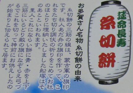 Yurai