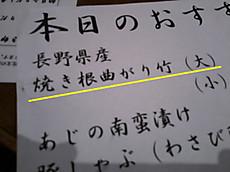 Dsc_0069_2