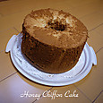 Honey Chiffon Cake